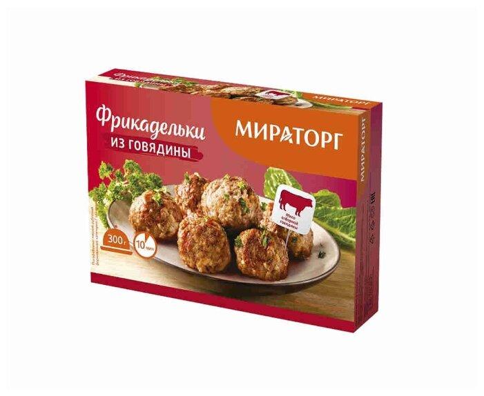 Мираторг Замороженные фрикадельки из говядины 300 г