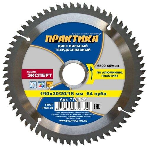 Пильный диск ПРАКТИКА Эксперт 776-874 190х30 мм диск пильный практика 030436 200 32 30мм 24 зуба дерево