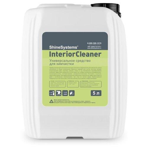 Shine Systems Очиститель универсальный для химчистки салона автомобиля InteriorCleaner, 5 л