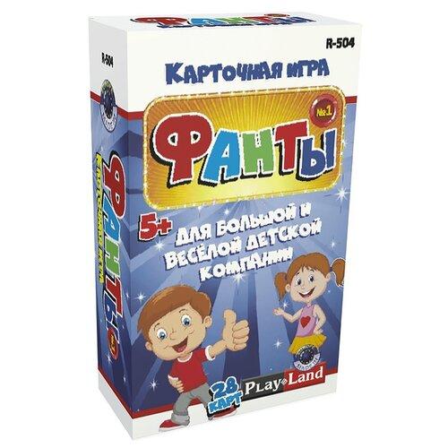 Настольная игра Play Land Фанты №1 бисер land выпуск 1