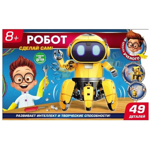 Купить Набор Играем вместе Сделай сам Шагающий робот желтый (ZY-919684-Y), Наборы для исследований