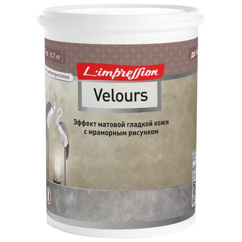 Декоративное покрытие L'impression Velours Сорано 5100BR82 039 1 л 0.7 кг