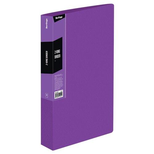 Купить Berlingo Папка на 2-х кольцах Color zone А4, пластик фиолетовый, Файлы и папки