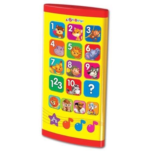 Развивающая игрушка Азбукварик Двусторонний смартфончик Умные зверюшки разноцветный