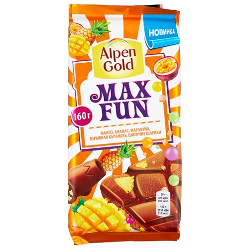 Шоколад Alpen Gold Max Fun молочный манго, ананас, маракуйя, взрывная карамель, шипучие шарики, 160 г