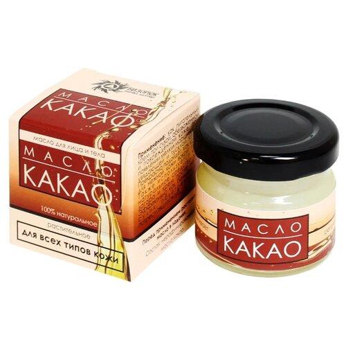 Масло для тела Бизорюк какао, 28 мл