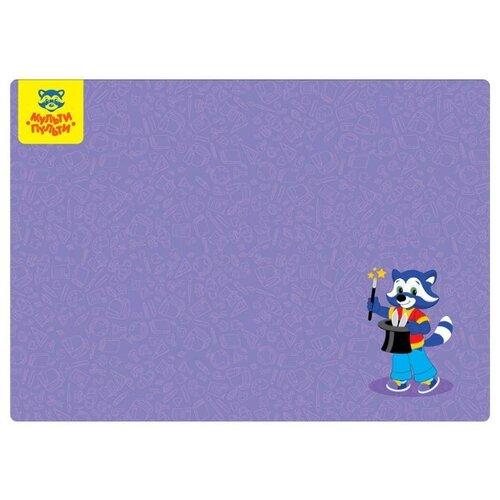 Настольное покрытие Мульти-Пульти Приключения енота фиолетовый сборные модели мульти пульти школьный набор 4 152 элементов