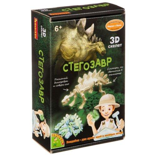 Купить Набор для раскопок BONDIBON Стегозавр (ВВ4208), Наборы для исследований