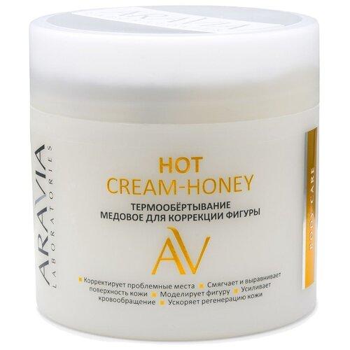 ARAVIA Professional обертывание Hot Cream-honey 300 мл обертывание термо бандажное aravia organic body sculptor 3 10 мл