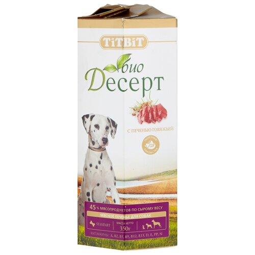 Лакомство для собак Titbit Печенье Био Десерт с печенью стандарт, 350 г фото