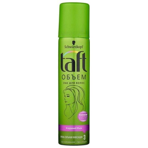 Taft Лак для волос Объём Преумножение объема, экстрасильная фиксация, 75 мл taft лак для волос объём преумножение объема экстрасильная фиксация 75 мл