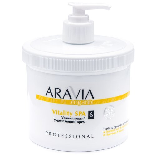 Крем для тела ARAVIA Professional Organic Увлажняющий укрепляющий Vitality SPA, 550 мл крем для тела aravia professional organic увлажняющий укрепляющий vitality spa 300 мл