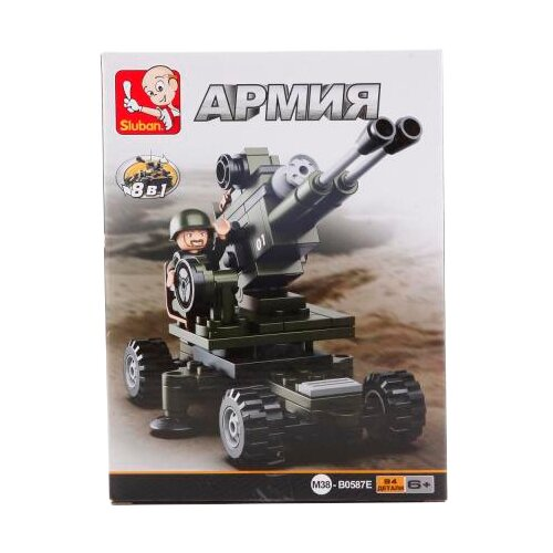 Конструктор SLUBAN Вооруженные силы M38-B0587E Артиллерия
