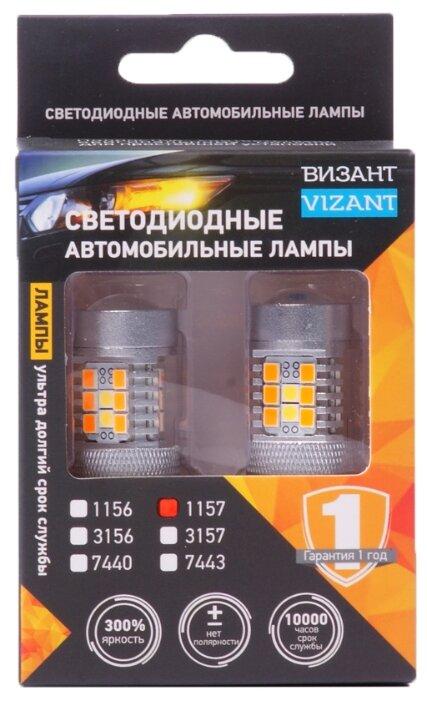 Лампа автомобильная светодиодная Vizant B190 Т20/1157 600/1200lm