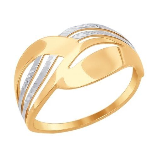 SOKOLOV Кольцо из золота 017265, размер 18 sokolov кольцо из золота 018390 размер 18 5