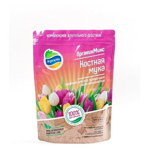 Удобрение Organic Mix Костная мука 0.85 кг