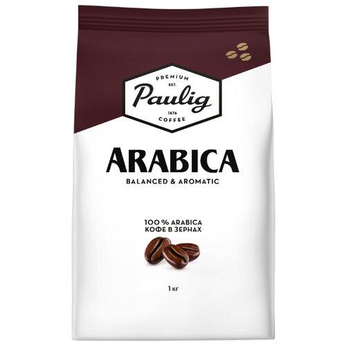 Кофе в зернах Paulig Arabica, арабика, 1000 г paulig arabica dark кофе в зернах 1 кг