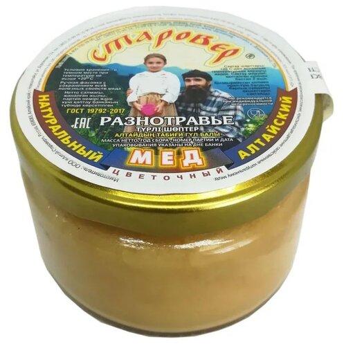 Мед Алтай-Старовер Разнотравье стекло 300 г косметика зеленый алтай