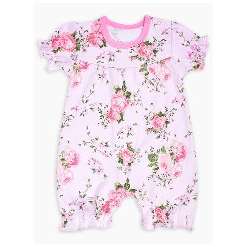 Купить Песочник Веселый Малыш размер 80, розовый, Боди