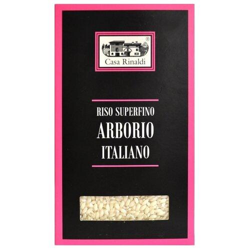Рис Casa Rinaldi Арборио Arborio среднезерный 500 г