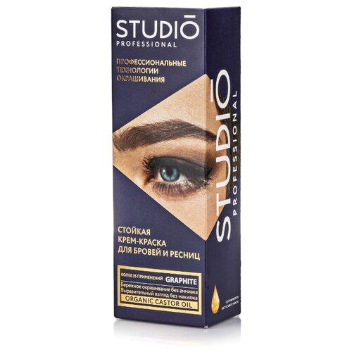 Studio Professional крем-краска для бровей и ресниц стойкая графит