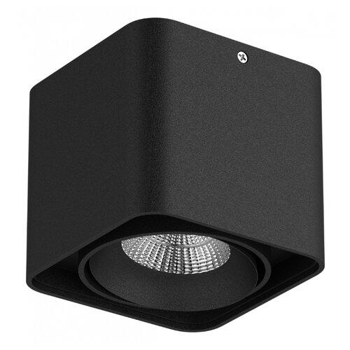 Спот Lightstar Monocco 052317-IP65 недорого