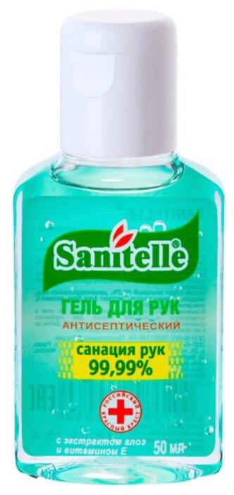 Sanitelle Гель для рук антисептический с алоэ вера и витамином Е