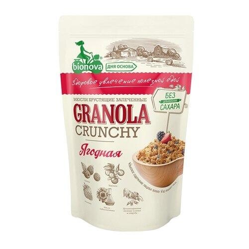 Гранола BIONOVA ягодные хлопья, дой-пак, 400 г гранола verestovo хлопья банан малина воздушные шоколадные шарики дой пак 300 г