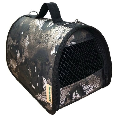 Сумка-переноска для собак Homepet №4 48х31х28 см змея серая