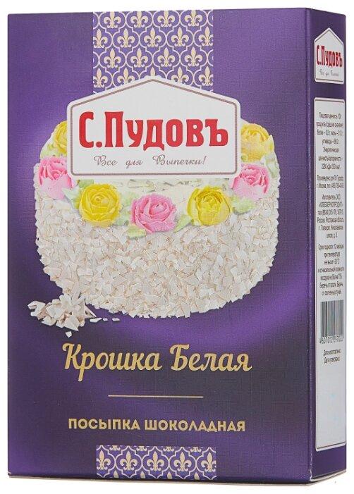 С.Пудовъ посыпка шоколадная Крошка белая 90 г