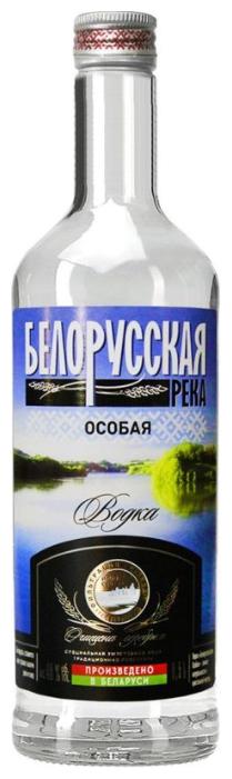Водка Белорусская река Особая, 0.5 л
