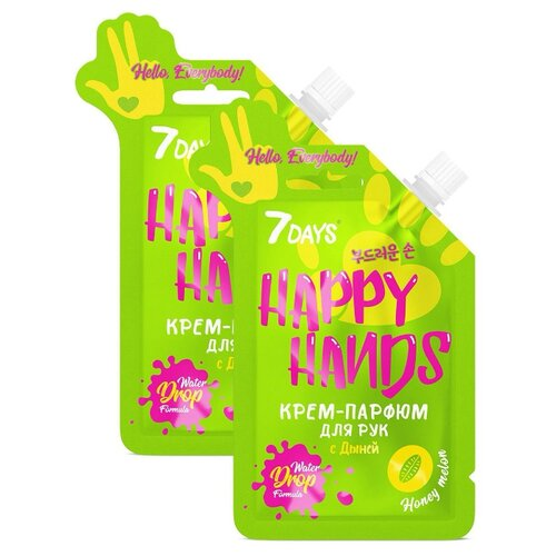 Крем для рук 7 DAYS HAPPY HANDS Hello, Everybody! с дыней (2 шт.) 50 г mr4010 mr4020 to 220 7