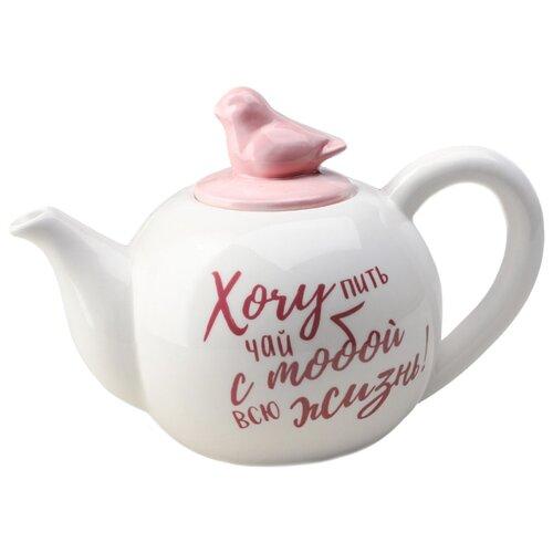 """Дорого внимание Заварочный чайник """"Хочу пить чай с тобой всю жизнь!"""" 4320347 350 мл, белый/розовый"""