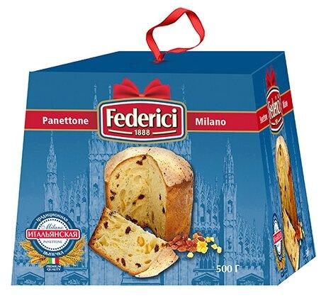 Кулич Federici Milano 500 г