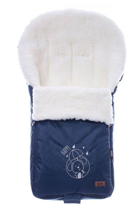 Конверт-мешок Nuovita Islanda Bianco меховой 90 см