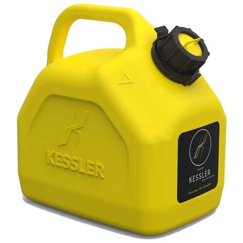 Канистра Kessler А1-02-01, 5 л, желтый