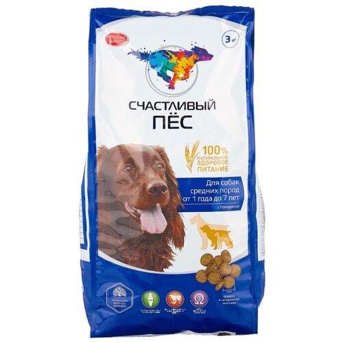 Корм для собак Счастливый пёс (3 кг) Сухой корм для собак средних пород с говядиной