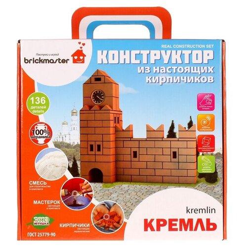 Купить Конструктор Висма brickmaster 208 Кремль, Конструкторы