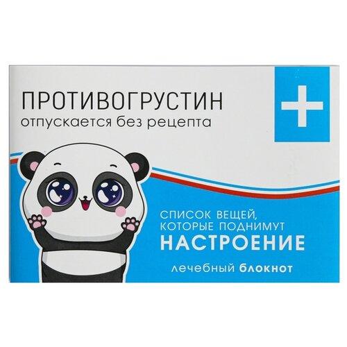 Купить Блокнот ArtFox Противогрустин, 32 листа (4947018), Блокноты
