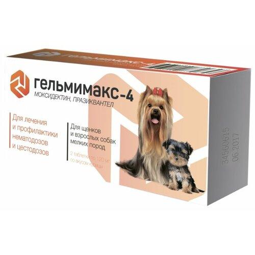 Apicenna Гельмимакс-4 таблетки для щенков и взрослых собак мелких пород 2