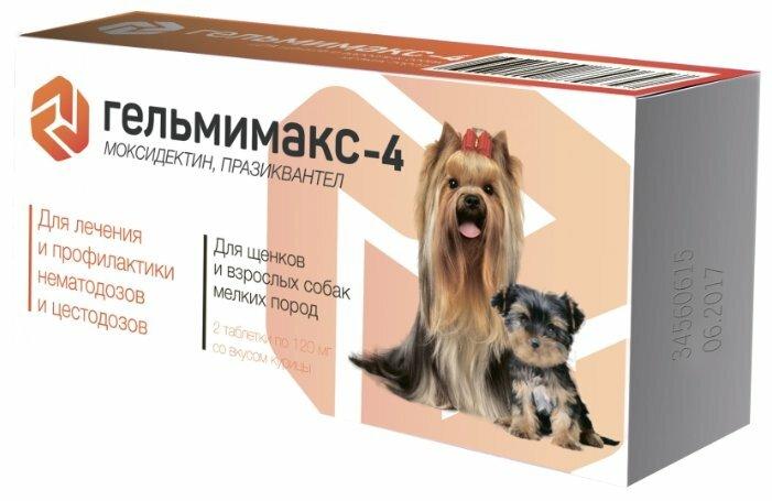 Гельмимакс-4 - Антигельминтик для щенков и собак мелких пород (2 таблетки)