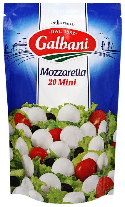 Сыр Galbani Моцарелла мини 45%, 150г
