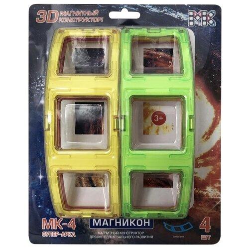 Купить Магнитный конструктор Магникон Набор элементов МК-4-СА Супер-арка, Конструкторы