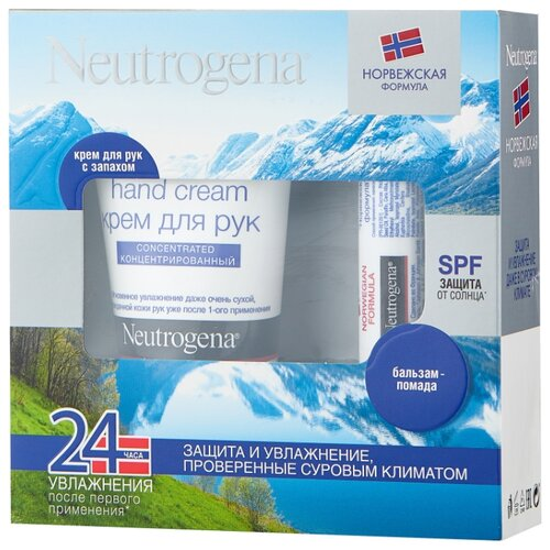 Набор Neutrogena Норвежская формула нитроджина помада для губ spf20 4 8 гр neutrogena норвежская формула