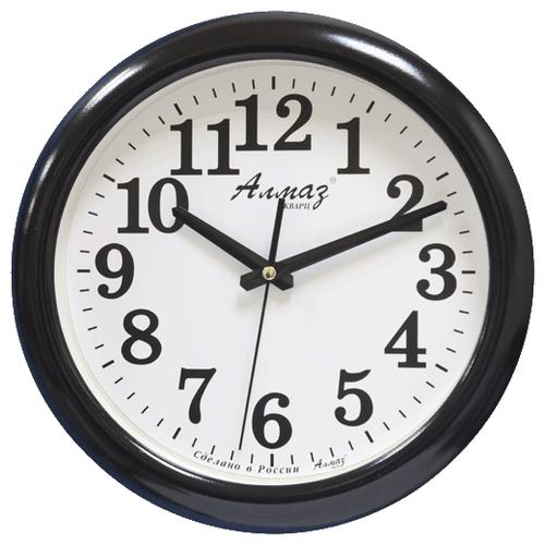 Часы настенные кварцевые Алмаз H01 белый/черный