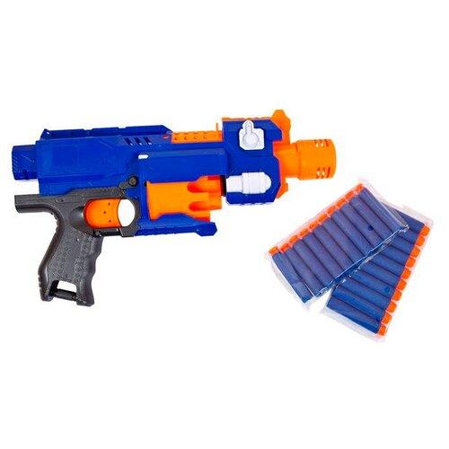 Купить Бластер ABtoys (PT-00918), Игрушечное оружие и бластеры