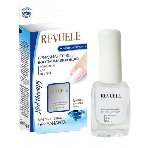 Средство для ногтей Revuele Nail Therapy Бриллиантовый восстанавливающий комплекс, 9 мл