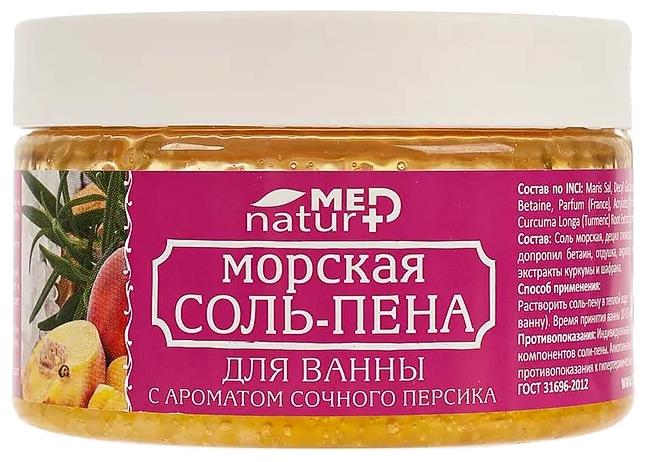 Натуротерапия Соль пена для ванны С ароматом