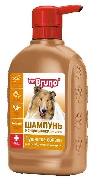Шампунь Mr.Bruno №5 Пушистое облако для собак