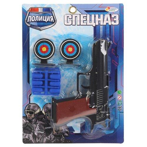 Игровой набор Играем вместе Спецназ B1122223-R, Полицейские и шпионы  - купить со скидкой